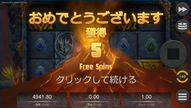 free spin3