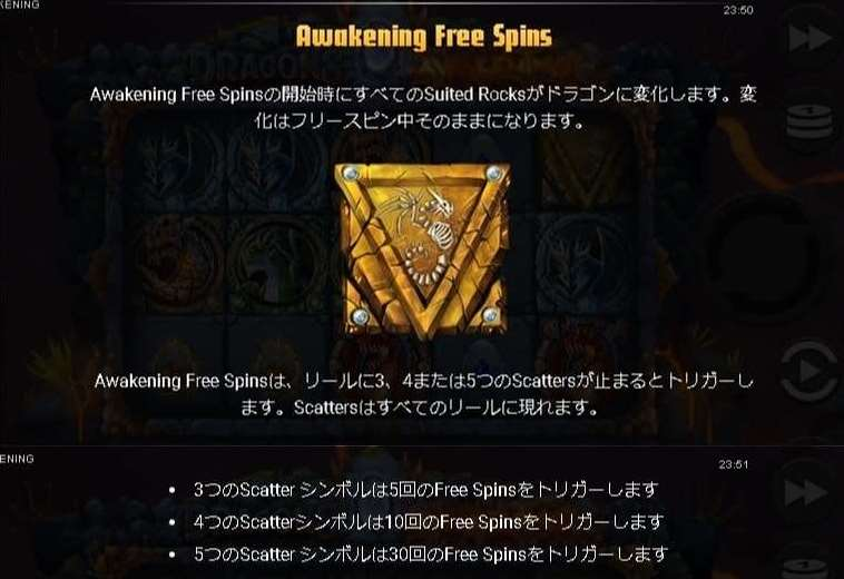 free spin1
