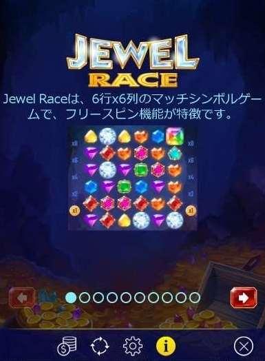 Jewel Race Mobile