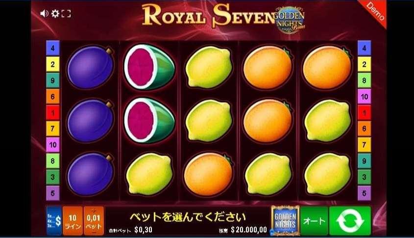 Royal Seven Golden Nights Bonus