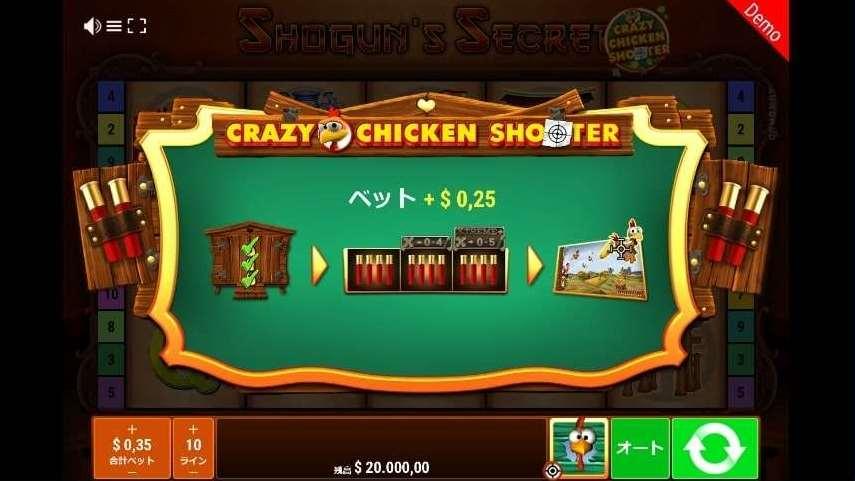 Crazy Chicken Shooter1