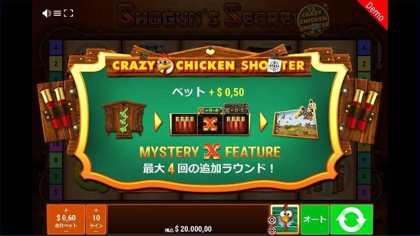Crazy Chicken Shooter2