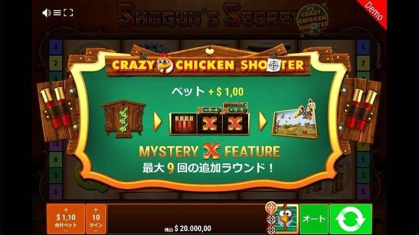 Crazy Chicken Shooter3