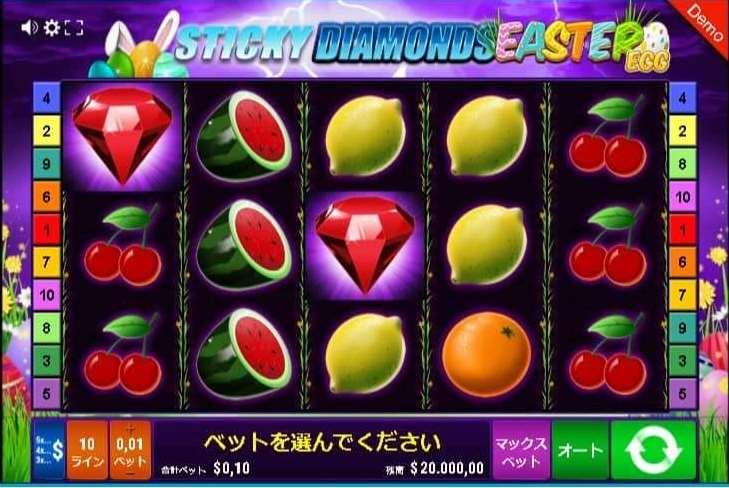 Sticky Diamonds Easter Egg
