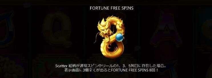 free spin1