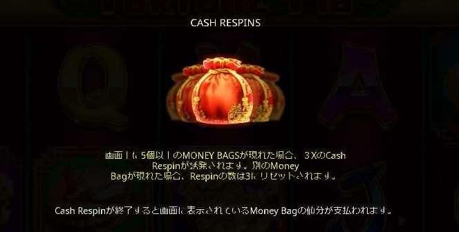 Cash Respin1