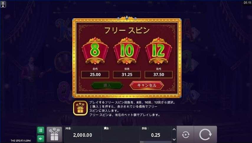 bonus box2