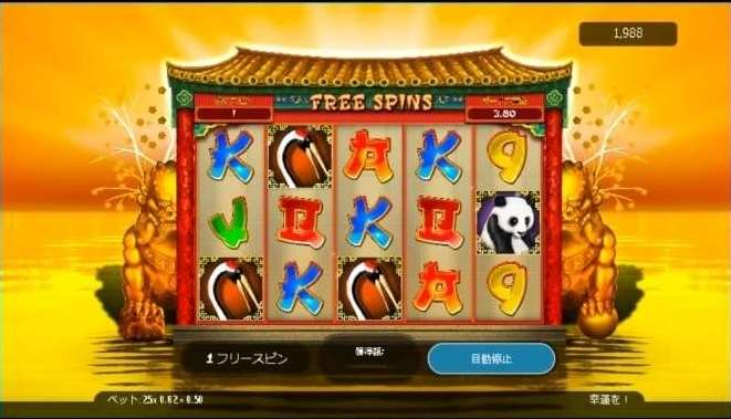 free spin7