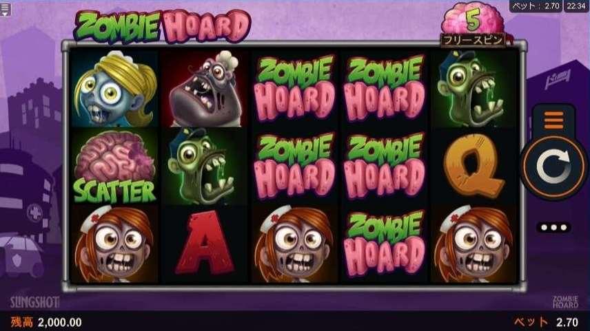 VJ Zombie Hoard