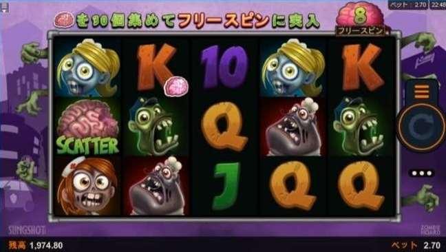 free spin token2