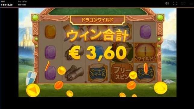 bonus8