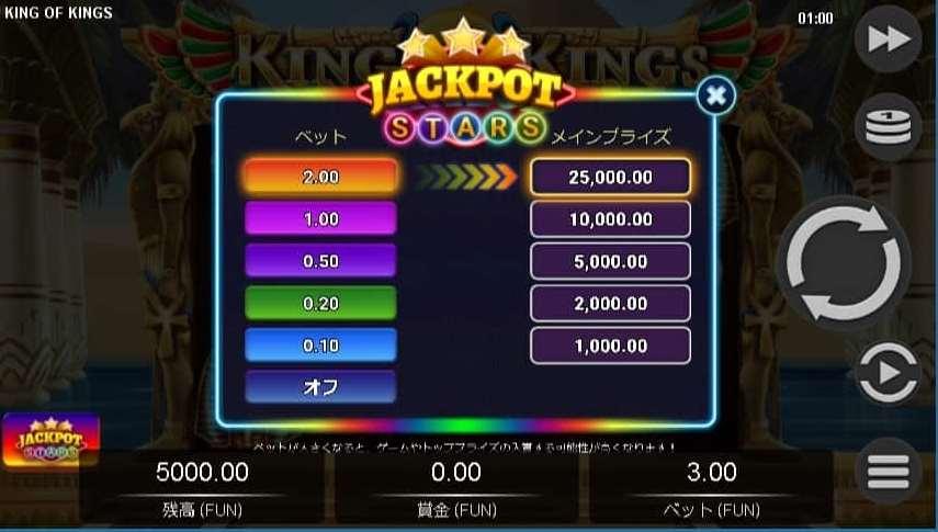 Jackpot Stars2