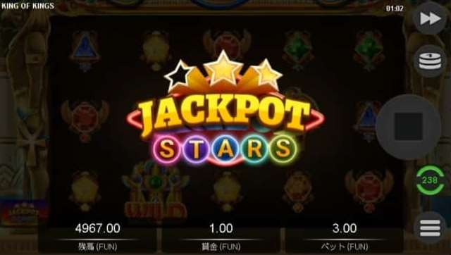 Jackpot Stars3