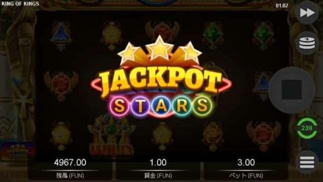 Jackpot Stars4
