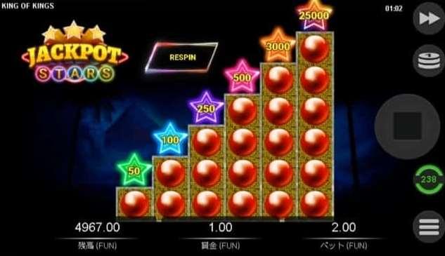 Jackpot Stars5
