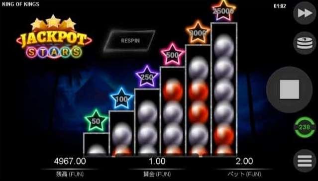 Jackpot Stars6