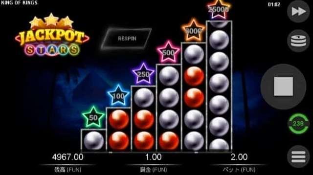 Jackpot Stars7