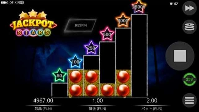 Jackpot Stars8