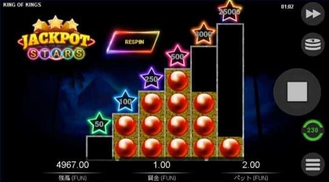 Jackpot Stars9