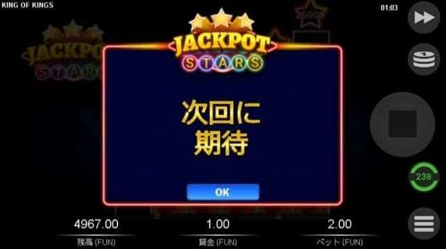 Jackpot Stars10