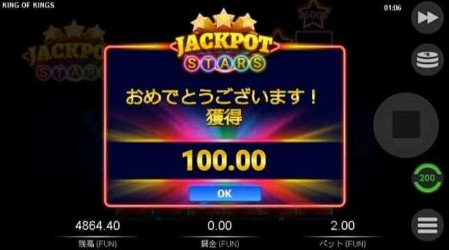 Jackpot Stars12