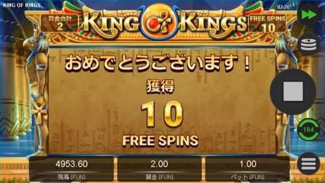 free spin3