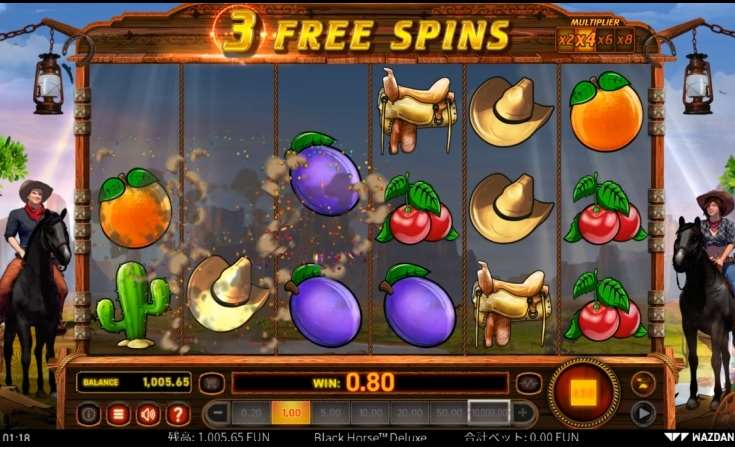 free spin4