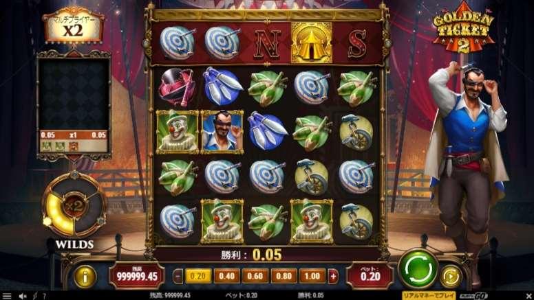 Online Casino Golden Ticket