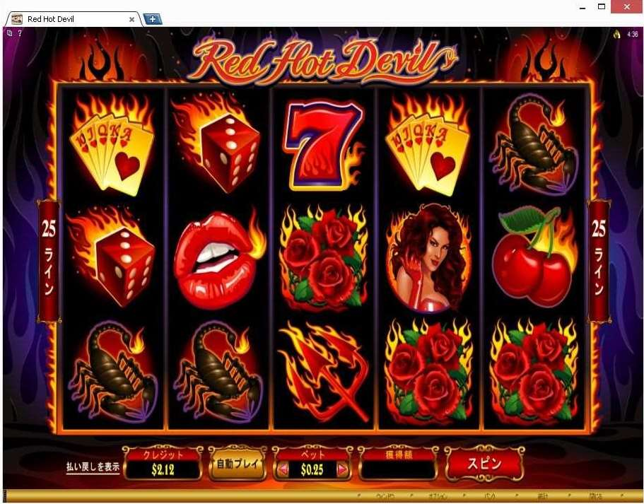 Redhot casino.com legalizing gambling in