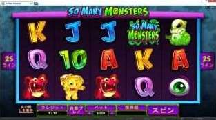 So Many Monsters1