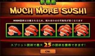 Much More Sushi1