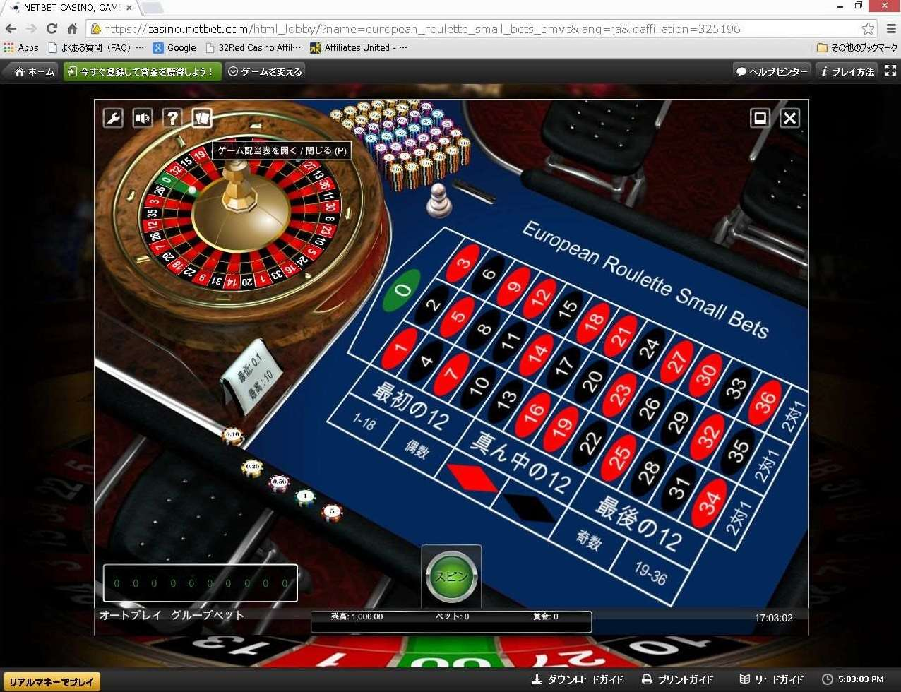 European Roulette Small Bets2