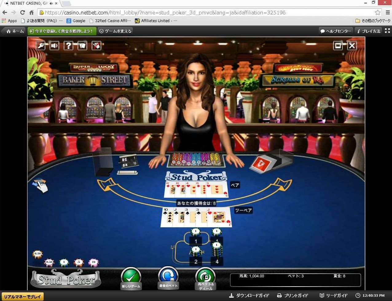 3 bet poker casino