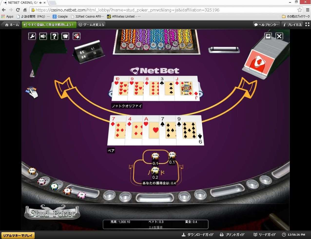 NetBet Stud Poker