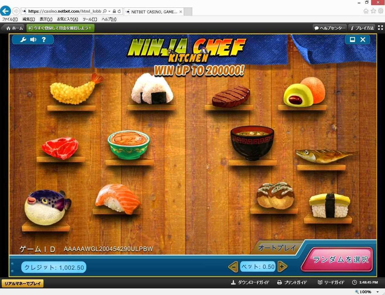 Ninja Chef Kitchen3