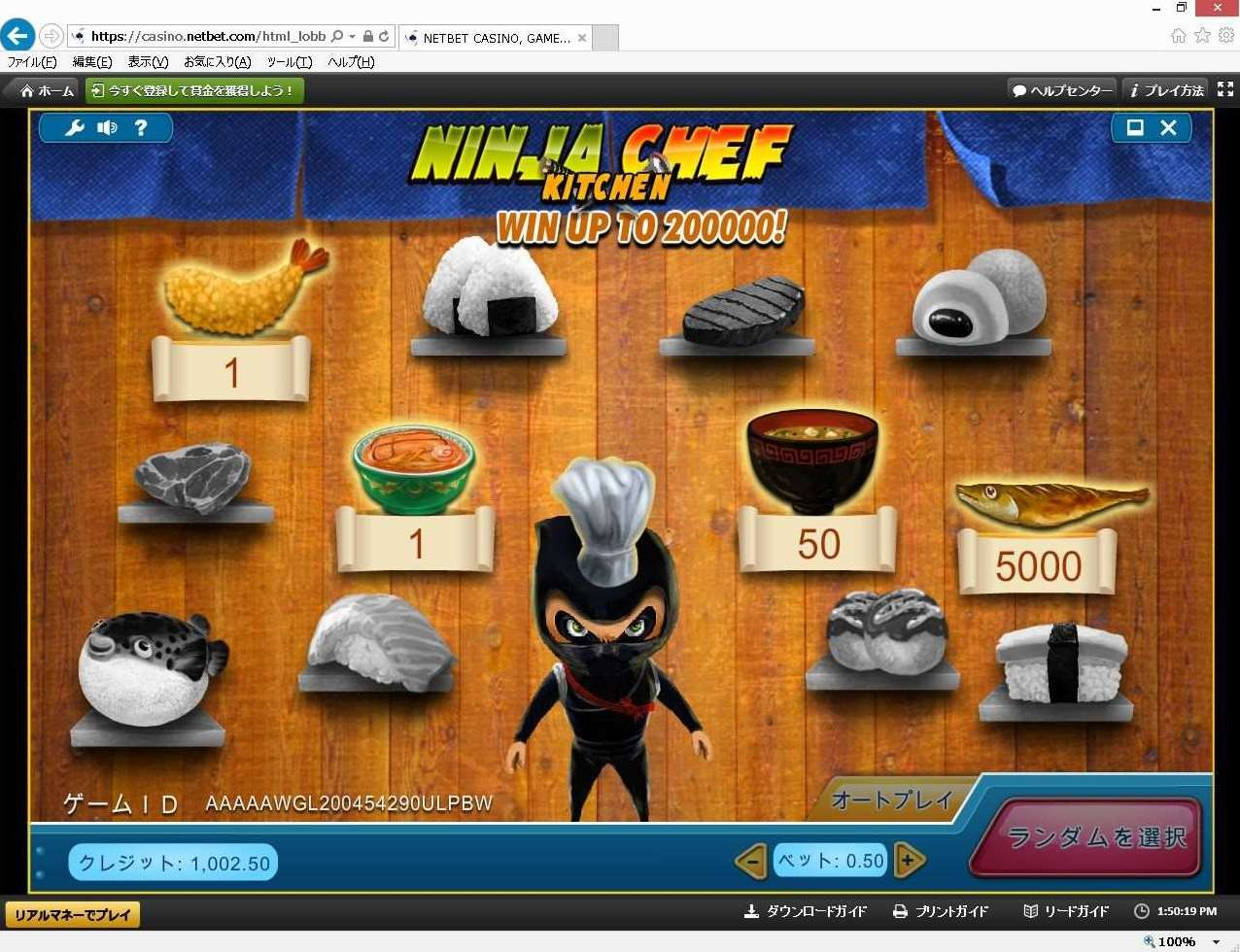Ninja Chef Kitchen4