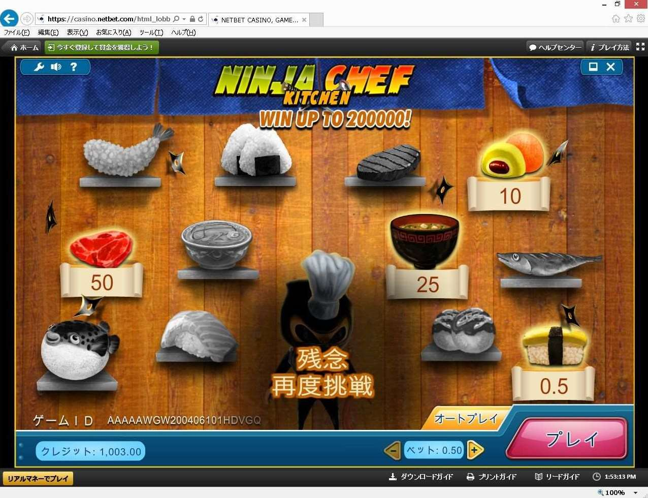 Ninja Chef Kitchen6