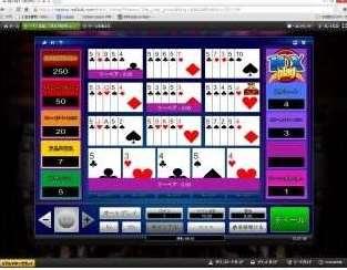 isoftbet 10X Play3