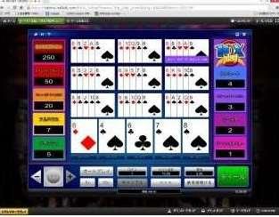 isoftbet 10X Play