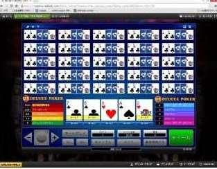 isoftbet 25x Deuces Poker