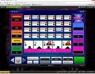 video poker5