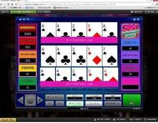 isoftbet 3x Double Play