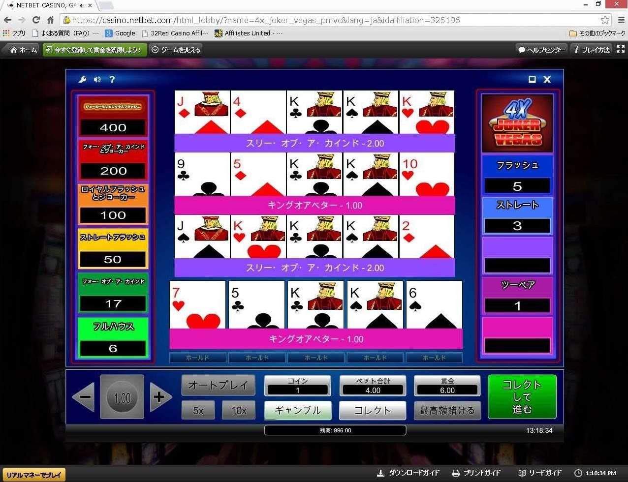 isoftbet 4x Vegas Joker3