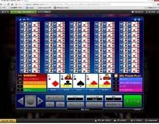 isoftbet 50x Poker Play2