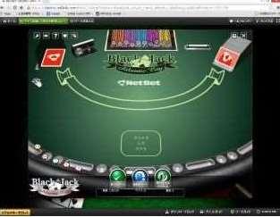 isoftbet Blackjack Atlantic City2