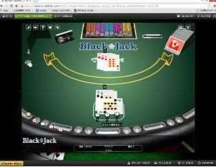 isoftbet Blackjack Classic