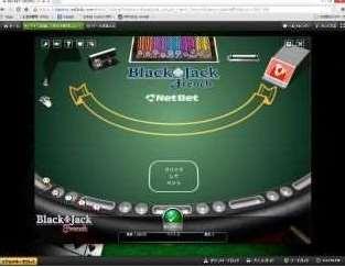 isoftbet Blackjack French2