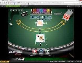 isoftbet Blackjack French
