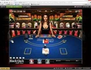 isoftbet Blackjack Multi Hand 3D2