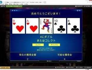 sands online casino bog of ra